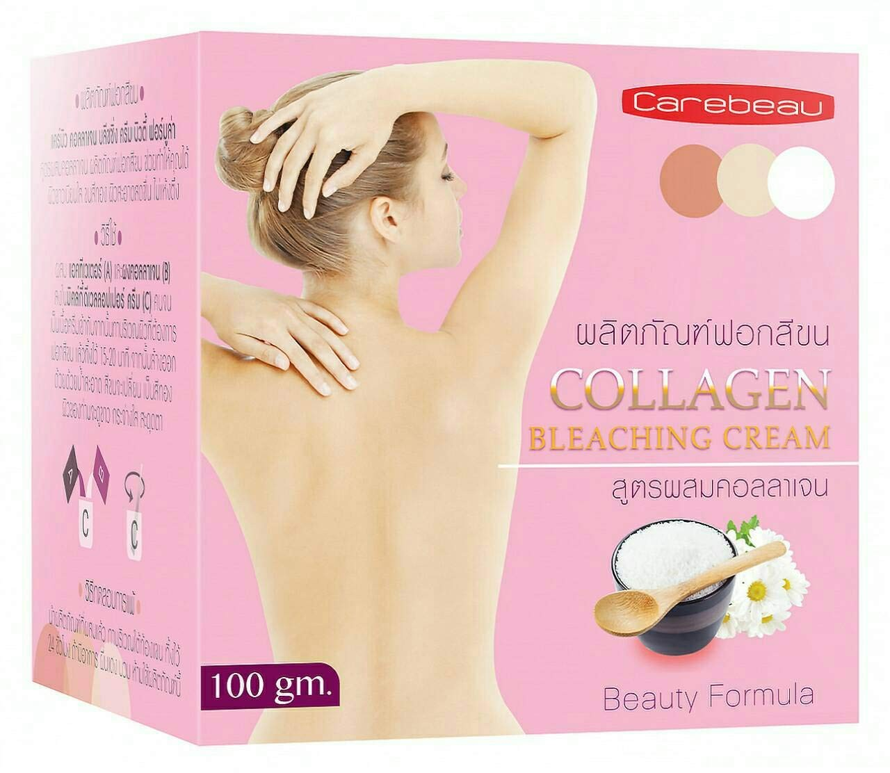 Bleaching hair care products distributor collagen Bleach Cream formulated with collagen.