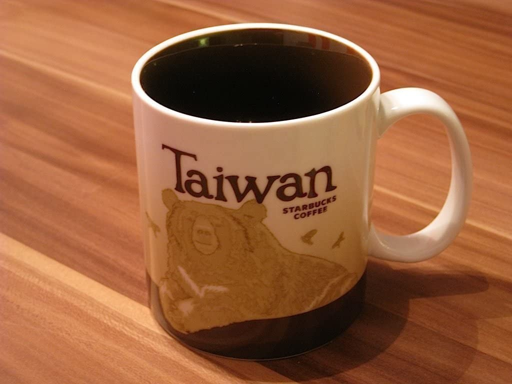Starbucks Taiwan Icon Coffee Tea Mug 16 Oz
